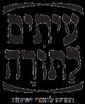 לוגו עתים לתורה